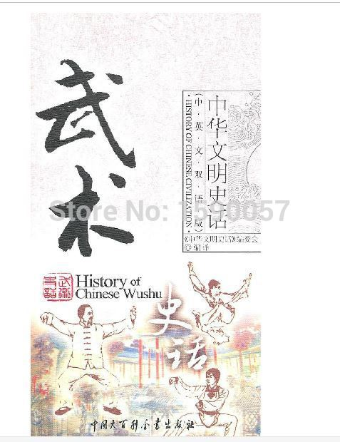 free shipping 1pcs/lot (Bilingual edition) Martial Arts History of the best-selling books Foreign genuine library of history – books xv 20 – xvi 65 l389 v 7 trans sherman greek