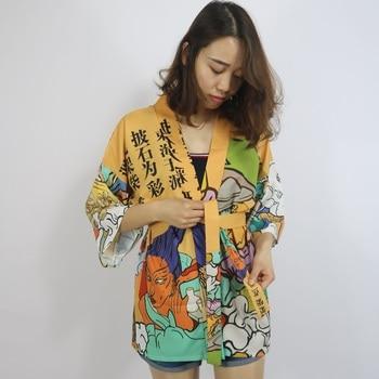 Blouse Overhemd.Kimono Vest Blouse Overhemd Zomer Strand Kimono Vrouw 2018 Cosplay