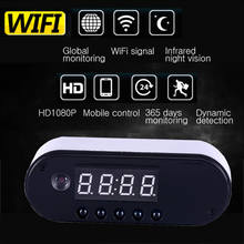 Volemer 1080P H.264 Table Clock Camera Alarm Setting Mini Camera IR Night Vision Wifi Cam IP Clock Camera Mini DV DVR Camcorder