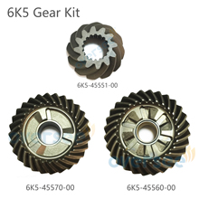 OVERSEE Gear Kit 6K5 For Yamaha Outboard Engine 2 Stroke 60HP Parsun Engine Forward gear Reverse gear Pinion Kit