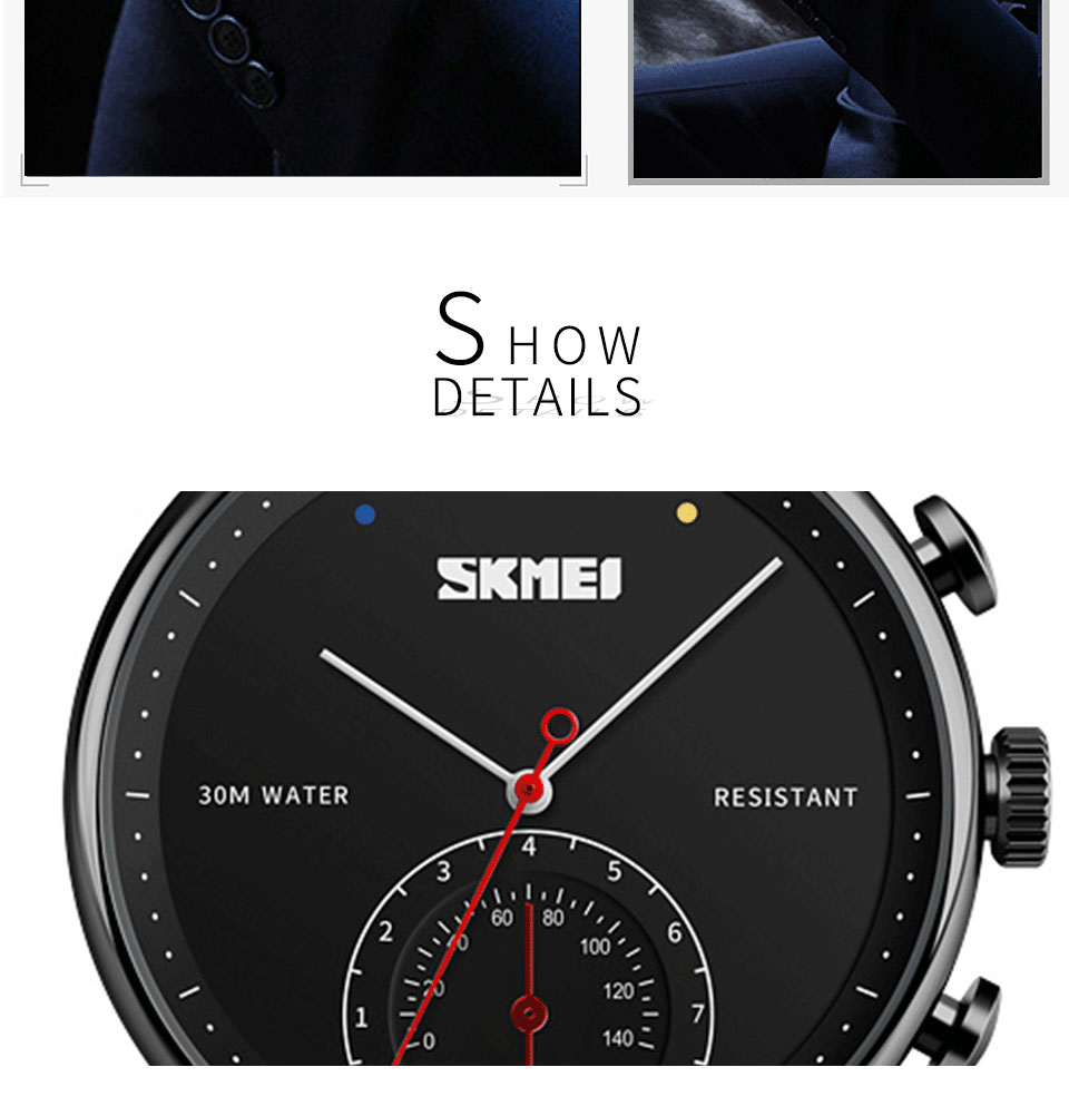 SKMEI 1399 Quartz Watch 2