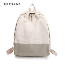 LeftSide Женщины моды рюкзак холст рюкзаки для школьниц милый рюкзак большой школьные сумки для подростков 2017 классические
