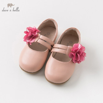 DB11300 Dave Bella spring autumn baby girl  pink flower leather shoes children brand shoes