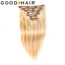 GOOD HAIR Straight Clip In Human Hair Extensions Non-remy Brazilian Hair Black Blonde 7pcs/set Pieces Hair Weaves 18″ 22″ 100g