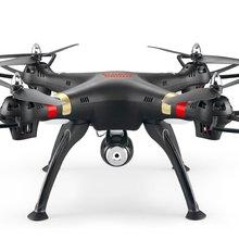 RC Drone Toys Portable Four Axis Aircraft Aerial UAV Quadcopter Stabilized Helicopter FPV Remote Control Quadcopter With Camera