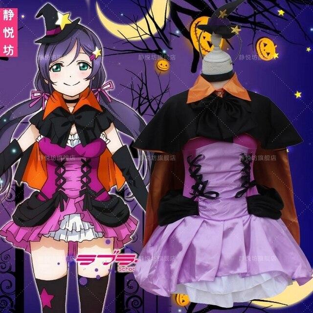 Cosplay Tojo Nozomi Halloween Vampire Witch Little Devil Clothing Full Set