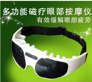 China Hot Selling Eye Massage Device massager instrument eye protection instrument prevent myopia