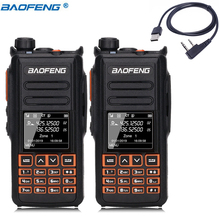 2 PCS Baofeng DM-X GPS Walkie Talkie Dual Time Slot DMR Digital/Analog DMR Repeater Upgrade of DM-1801 DM-1701 DM-1702 Radio