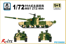 RealTS S model 1 72 PS720050 MBT ZTZ 99A plastic model kit