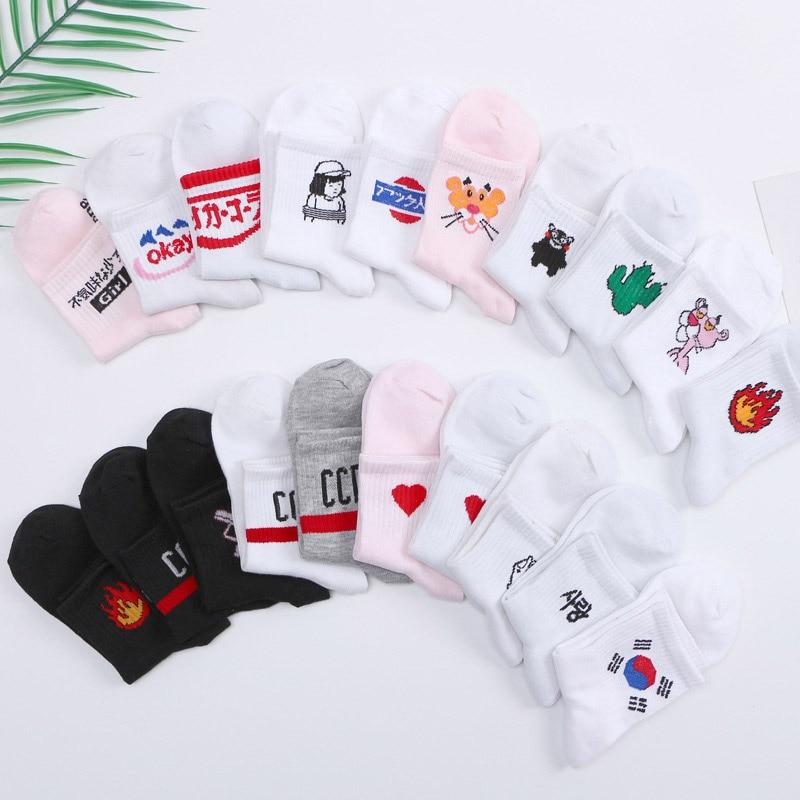 Women Daily Socks Harajuku Korea Japanese Cotton Kitten Flame Ulzzang Socks Men Chinese Cactus Gun Shark Alien Students Socks