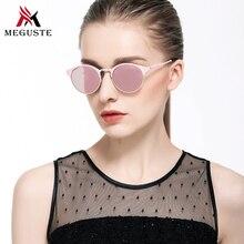 Meguste 2017 Women polarized Sunglasses pink Mirror lens Eyewear Cat Eye Sun glasses Points Oculos de sol female Summer Shades