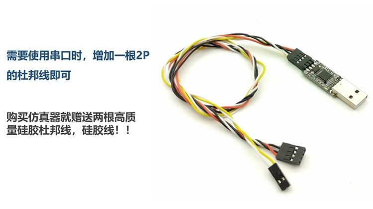 STM32F103ZET6 Минимальная Системы основной плате анти-пассажирский STM32 развитию STM32F103 основной плате