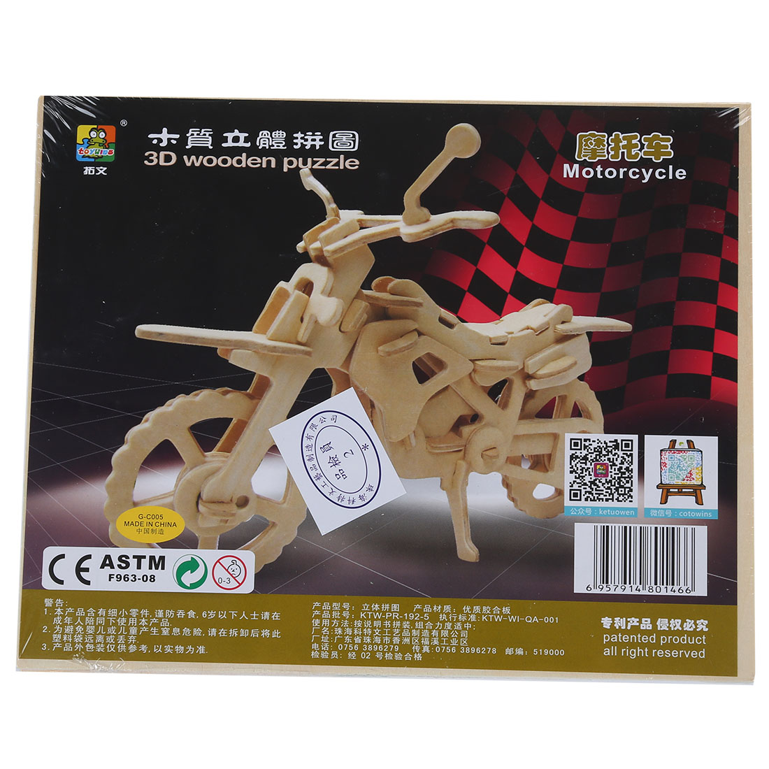 KEOL Best Sale Cross Country Motorcycle Woodcraft Construction Kit Toy