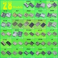 CK 28models SIM Card Reader Socket Holder Connector For Samsung I9200 I9100 I8552 I9128 I879 I8262