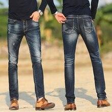2016 мужская Мода Джинсы Новый Бренд Брюки Тонкий Байкер Дёинсовой брюки Для Мужчин Высокого Качества Новый Дизайн Жан Плюс Размер 28 ~ 38