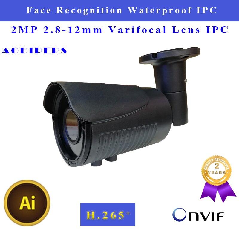 Infrared IP Camera 1080P Support Face Recognition Onvif 2.8-12 mm Varifocal lens POE Waterproof Bullet Camera for CCTV CameraInfrared IP Camera 1080P Support Face Recognition Onvif 2.8-12 mm Varifocal lens POE Waterproof Bullet Camera for CCTV Camera