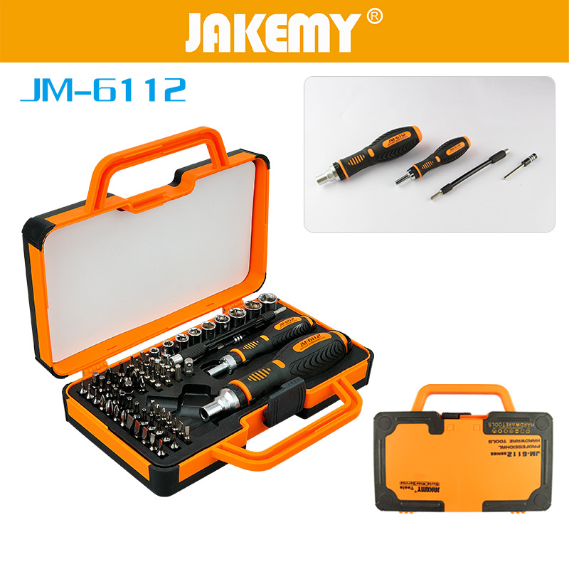 JAKEMY 69 in 1 Portable Screwdriver Bits Set for Telecommunications Electrical Appliances Repairing Hardware Hand Tools Set