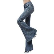 New 2017 Vintage Style Big Bell Bottom High Waist Slim Boot Cut Wide Leg Flare Women's Single Button Jeans Femme
