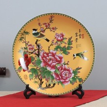 Chinese ceramic painting peony peacock porcelain plate