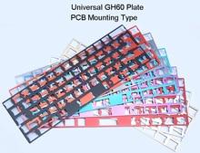 אוניברסלי GH60 צלחת אלומיניום צלחת Anodized עבור PCB הרכבה ומייצבים תמיכה ISO ANSI עבור 60% מקלדת DIY