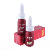 High Quality 3pcs Permanent Makeup Tattoo Ink For Lips 11 Colors To Choose Free Shipping