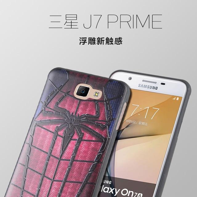 coque samsung j7 prime 3d