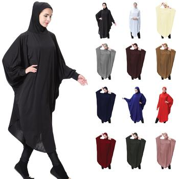 النساء المسلمات غطاء أسود العباءة الإسلامية الخمار الملابس الحجاب رداء كيمونو لحظة طويلة الحجاب العبادة العربية الصلاة 1