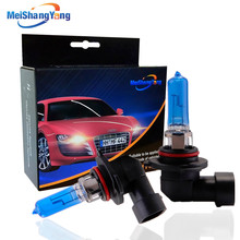 цена на 2PCS 9006 HB4 55W Halogen Lamp Auto Fog Lights Car Driving Bulbs Automobiles Lamps 12V 5000K Super Bright White