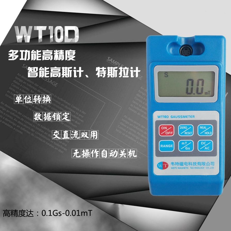 WT10D Intelligent Numérique Gauss Mètre Fluxmètre Tesla Mètre Magnétomètre Résiduelle Magnétique Instrument de Test
