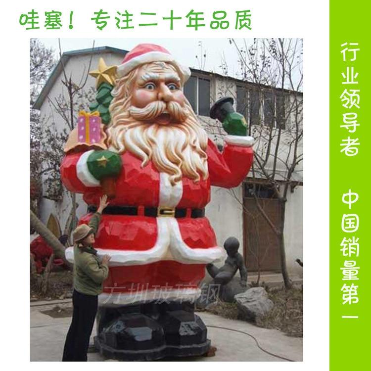 The new production plant fiberglass sculpture of santa