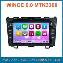 Touch screen for Honda CRV CR V  2006 2007 2008 2009 2010 2011 Car DVD Player GPS Radio with Bluetooth AUX  free 8GB map card