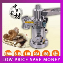 220v/50HZ Electric Stainless Steel Table-type Continuous Feeding Herb Mill Grinder Pulverizer 2.2kw стоимость