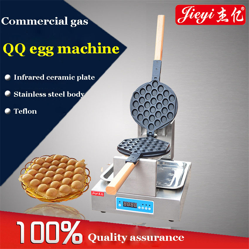 1PC FY-6E Electric Waffle Pan Muffin Machine Eggette Wafer Waffle Egg Makers Kitchen Machine Applicance 220v 1pc fy 2201 waffle electric heating muffin machine cake sconced machine restaurant kitchen appliance