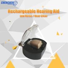 Слуховой аппарат CIC Регулируемый усилитель звука перезаряжаемые слуховые аппараты цифровой аудиофон устройства