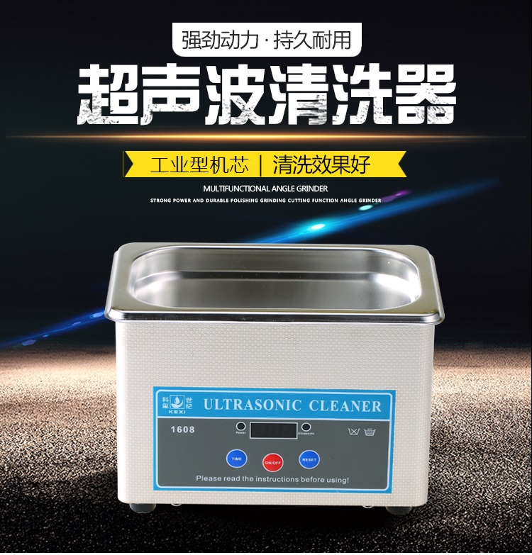 Ultrasonic Cleaning Machine Household Small Jewelry, Jewellery, Denture, Eyewear and Watch Phone