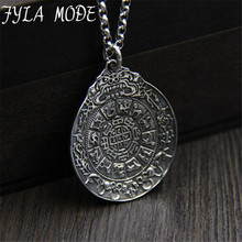 FYLA MODE Yin Yang BA GUA Eight Trigrams Amulet Epic Necklace Pendant Women S925 Sterling Silver Lucky Charms Pendant  XJF083