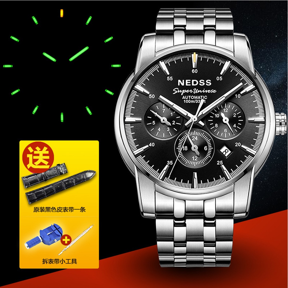 Top brand High quality Men Tritium seiko Automatic Mechanical Watches 100m Waterproof luminous tourbillon limited edition watch limited edition seiko 5 sports day date men s automatic mechanical watch srp723