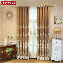 Brown Style Floral Pattern Luxury Europe Embroidered Window Blackout Curtains for Living Room Tulle Fabric kitchen