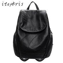 Itopkris новая мода высокое качество кожаный женский рюкзак Школьные сумки для девочек-подростков большой Ёмкость Путешествия Рюкзак Черный
