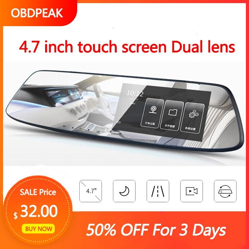 Rétroviseur intelligent de voiture 4.7 pouces enregistreur de conduite Full HD 1080 P double lentille Auto enregistreur vidéo Dash Cam écran tactile voiture Dvr