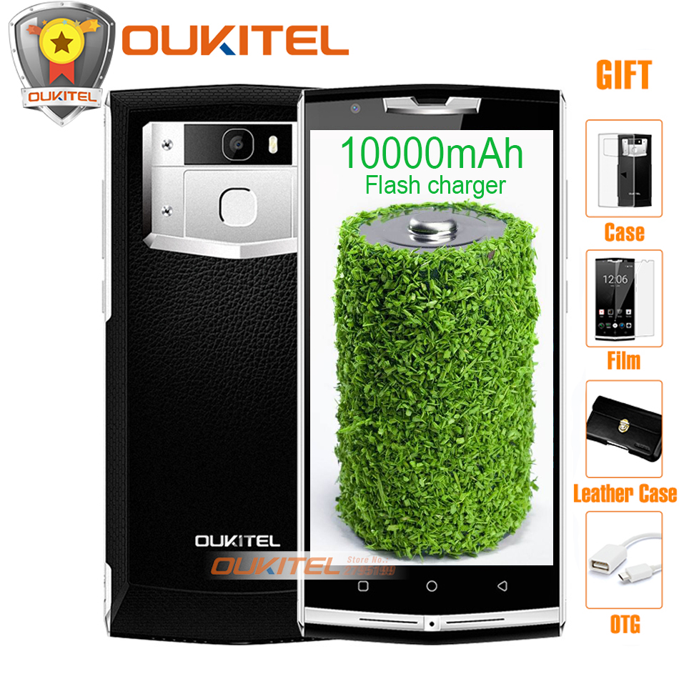 Oukitel K10000 Pro <font><b>smartphone</b></font> 10000mAh Android 7.0 12V/2A <font><b>Quick</b></font> <font><b>Charge</b></font> 5.5 Inch FHD 3GB RAM+32GB ROM 13.0 MP 4G LTE Mobile phone