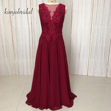 burgundy prom dresses lace appliques real picture beading sequins flowers  sheer crew evening dresses gowns arabic 2018 9a8cec3c58ae