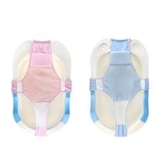 Baby Care Adjustable Infant Shower Bath Bathing Bathtub Baby Bath Net Safety Security Seat Support цена