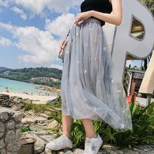 Женская модная юбка с вышивкой и пайетками, декорированная сеткой, миди, трапециевидная юбка для женщин, длинные юбки с эластичной резинкой на талии, серая, абрикосовая, Женская юбка макси