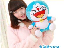 lovely plush laughing doraemon toy stuffed cute doraemon doll perfect gift about 35cm