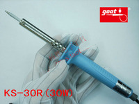 Japan GOOT Brand Repair Tools KS 30R Rapid Thermal Durable Electric Soldering Iron Input 220V Power