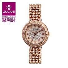 Senhora das mulheres do relógio de pulso de quartzo de japão moda horas pulseira de strass cadeia vestido linda menina de luxo caixa de presente do valentim julius