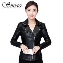 2019 Spring Faux Leather Jacket Women Rivet Biker Zippers Coats Soft PU Female Jackets Basic Plus Size 4XL