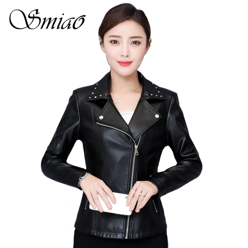 2019 Spring Faux   Leather   Jacket Women Rivet Biker Zippers Coats Soft PU   Leather   Female Jackets Basic   Leather   Coats Plus Size 4XL