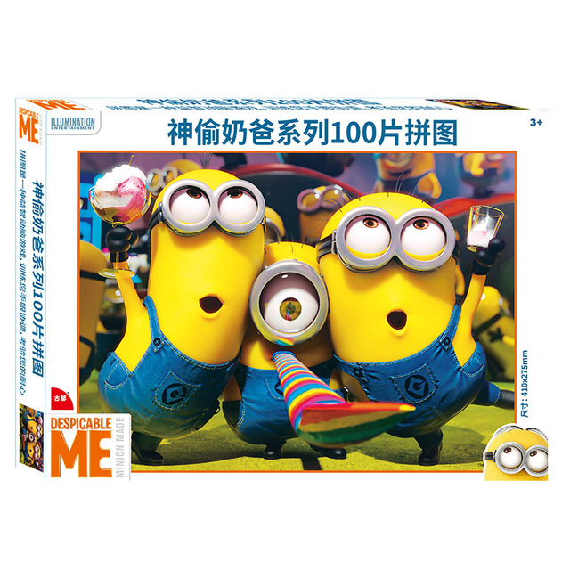 Disney cartoon animation puzzles 2018 new children gifts Despicable Me 100  pieces of paper puzzles children educational toys-in Puzzles from Toys &